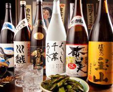 焼酎や日本酒多数取り揃え!美味しいお料理のお供に