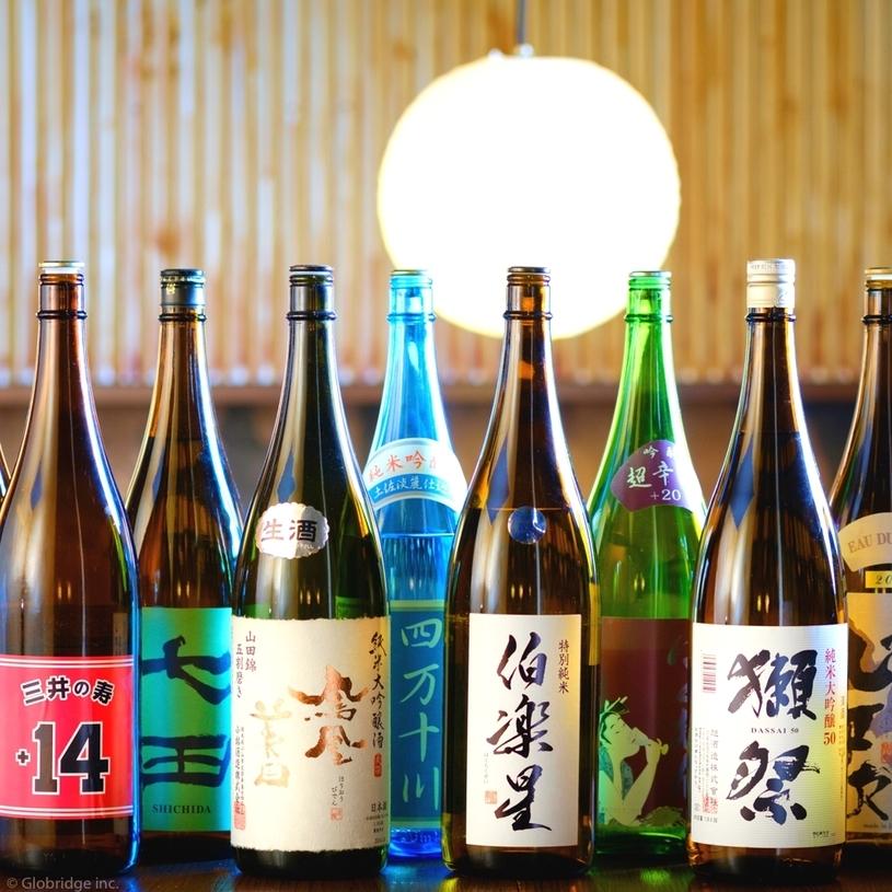 厳選された日本酒をリーズナブルに