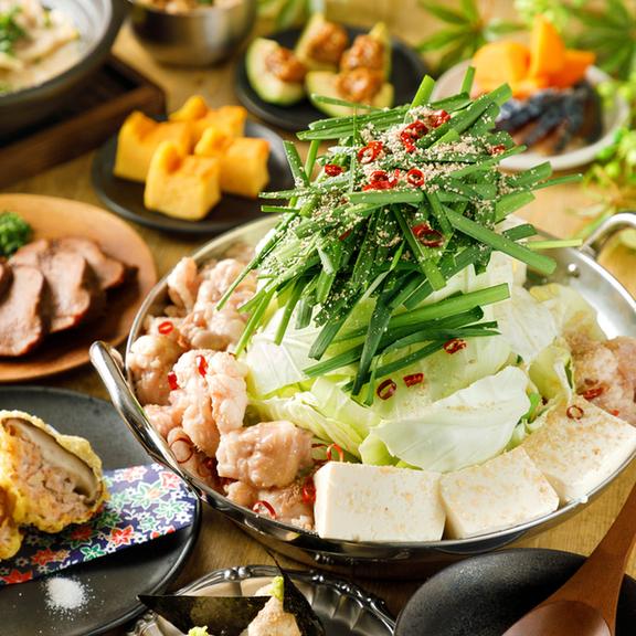 博多味噌もつ鍋