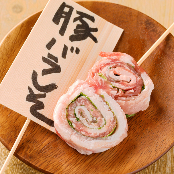 豚バラ紫蘇巻き お肉のジューシーな旨みが溢れだす!