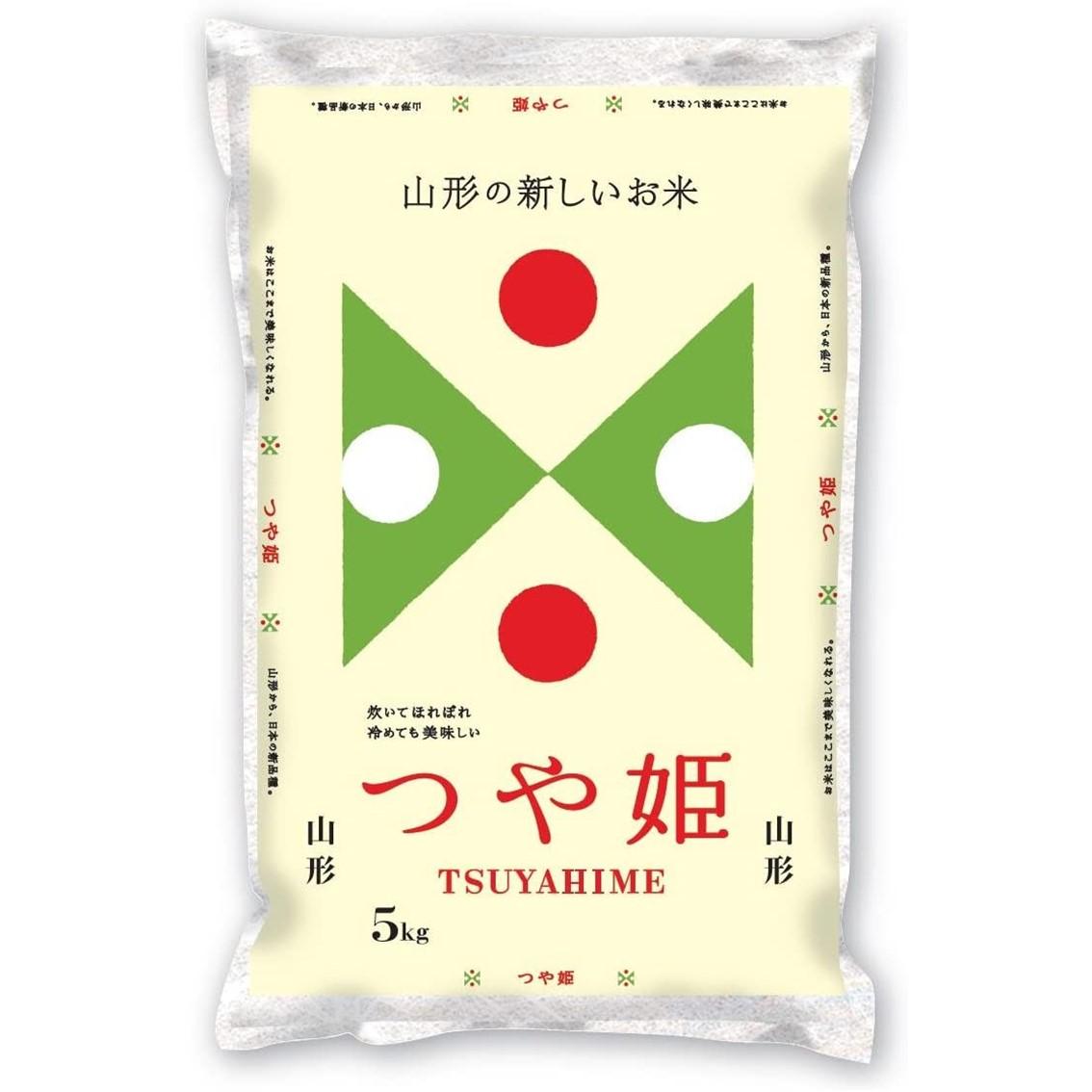 山形県産米の新品種「つや姫」