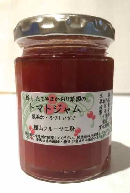 トマトジャム (千葉県館山市産)