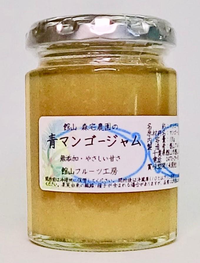 青マンゴージャム (千葉県館山市産)
