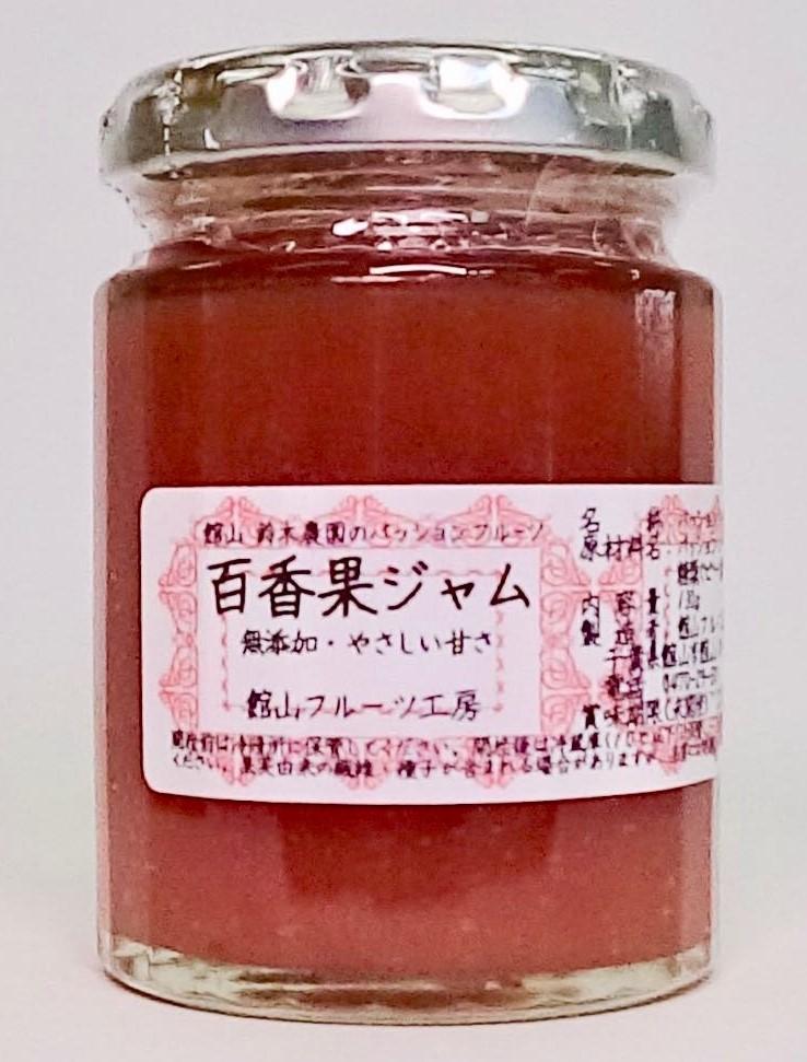 百香果(パッションフルーツ)ジャム (千葉県館山市産)