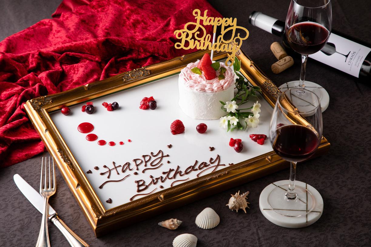 お誕生日には額縁ケーキでお祝い♪