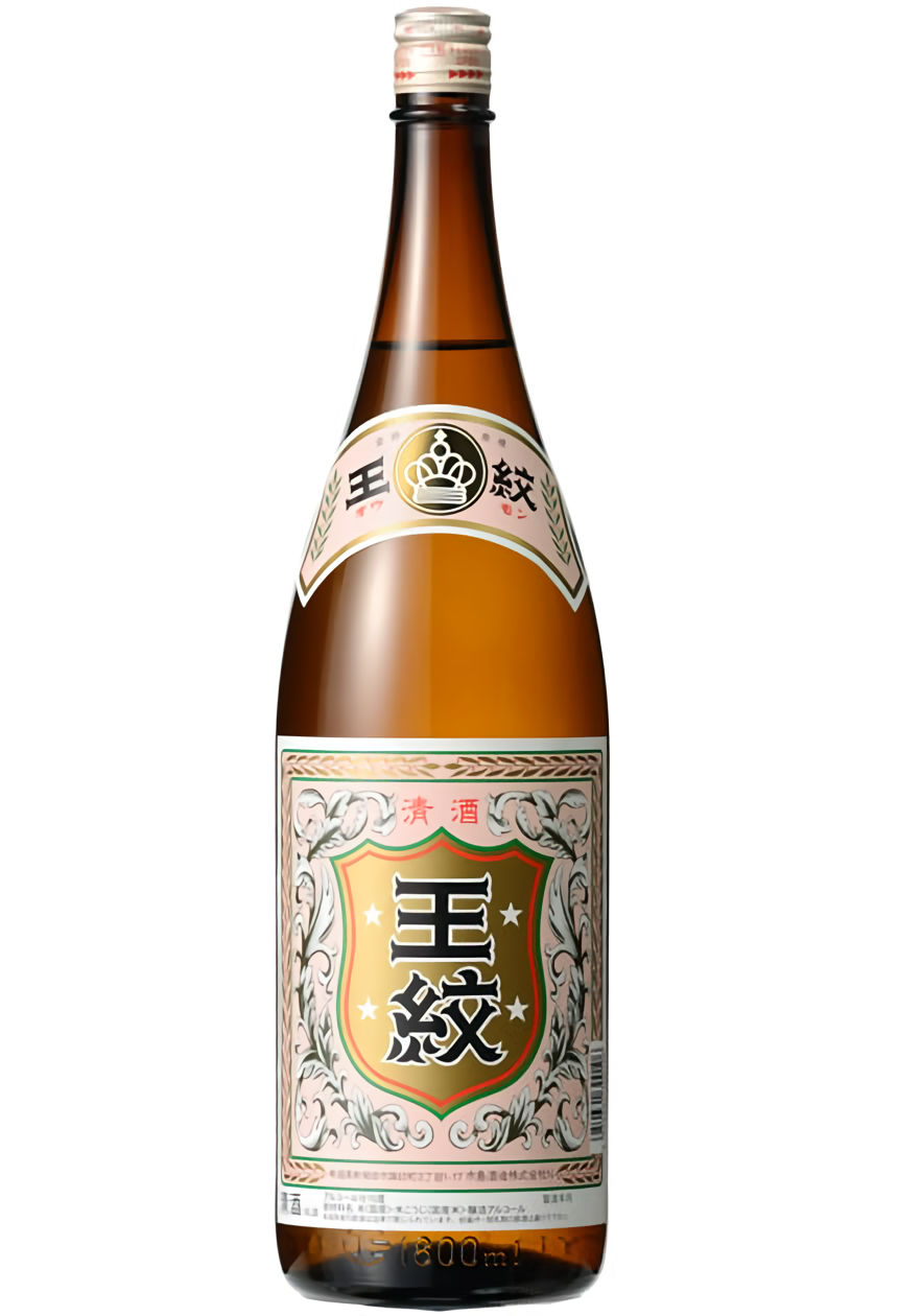 王紋 普通酒